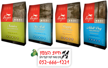 """אוריג'ן מזון יבש לכלב בוגר עוף והודו   11.4 ק""""ג"""