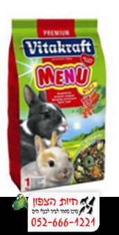 """מזון לארנבת 1 ק""""ג - וויטאקראפט"""