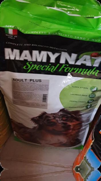 """מאמינט - מזון יבש לכלב בוגר מגזע בינוני/קטן 20 ק""""ג"""