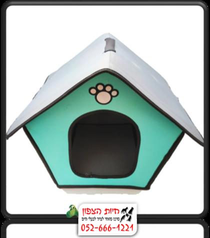 בית בד-מלונת בד לכלב בגודל קטן/בינוני