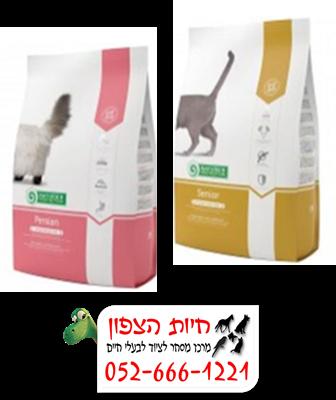 """נייצ'ר פרוטקשן - מזון יבש איכותי אינדור לחתול 18 ק""""ג"""