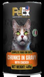מעדן צ'אנקס לחתול עם נתחי בשר עוף עסיסי 405 גר' .