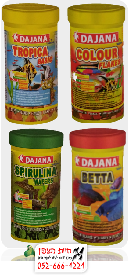 דגאנה - מזון לדגים  מלאוי סטיקס 1 ל'
