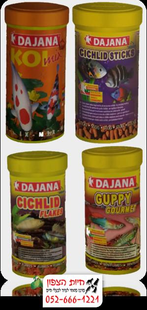 דגאנה מזון לדגים - בייסיק פלאקס 1 ל'