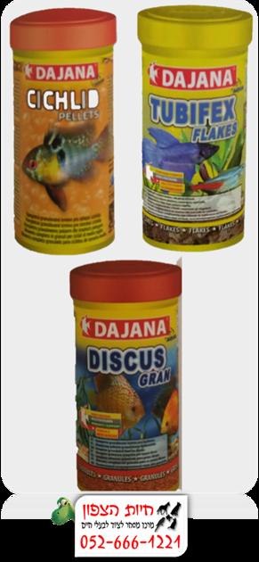 """דגאנה- מזון לדגים  טרופיקה בייסיק פלאס 250 מ""""ל"""