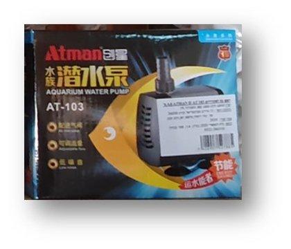 ראש כח לאקווריום אטמן כבל 4.8 מ' דגם: AT-103