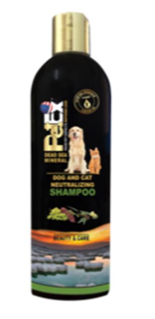 שמפו פט אקס - אקסטרא טיפוח לכלבים וחתולים סדרת ים המלח/מועשר במינרלי ים המלח 400 מל'