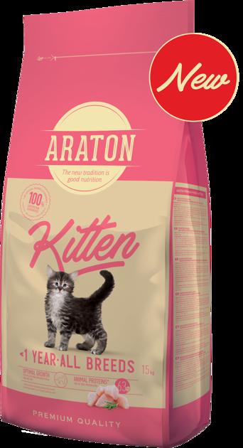 """אראטון למניקות וגורי חתולים 15 ק""""ג"""