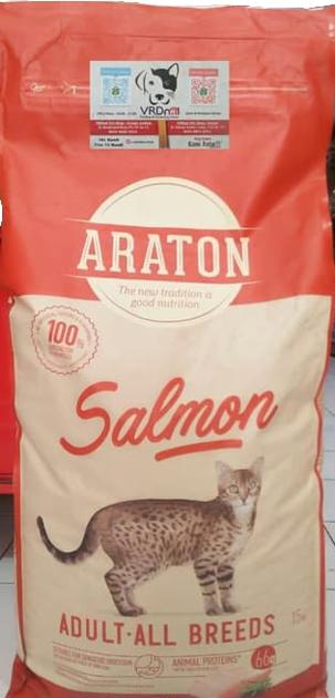 """אראטון סלמון 15 ק""""ג"""