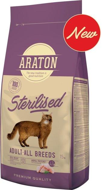 """אראטון לחתולים מעוקרים ומסורסים 15 ק""""ג"""