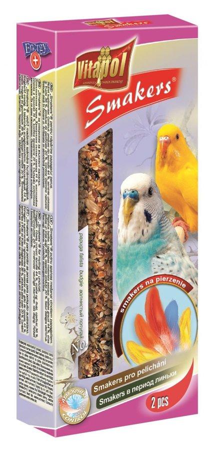 vitapol מקל דבש זרעים קלופים לתוכון 90 גרם